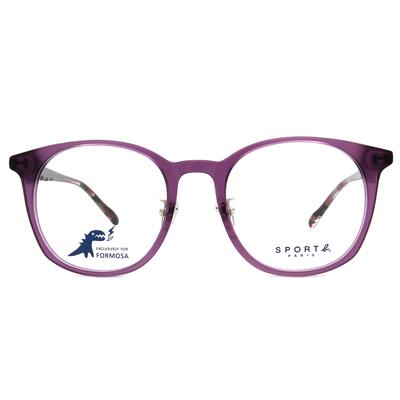 SPORT b.│深邃渲染造型貓眼框眼鏡★韻律紫