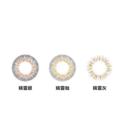 女神彩色月拋隱形眼鏡-精靈銀 Thalia Silver (1片裝)