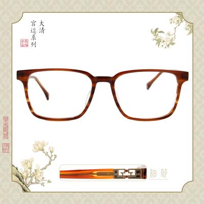 故宮|皇帝系列♚萬千寵愛在一身(方寸御寶款眼鏡) 寶格棕