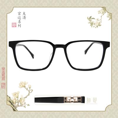 故宮|皇帝系列♚萬千寵愛在一身(方寸御寶款眼鏡) 龍紋黑