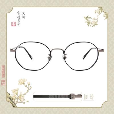 故宮|皇帝系列♚朕說了算(班指天下款眼鏡) 奉天銀