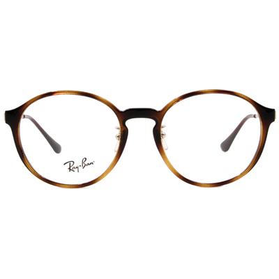 Ray Ban | 波士頓圓框眼鏡 時尚棕