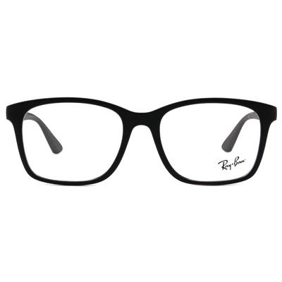 Ray Ban | 沉穩風度款眼鏡 霧黑