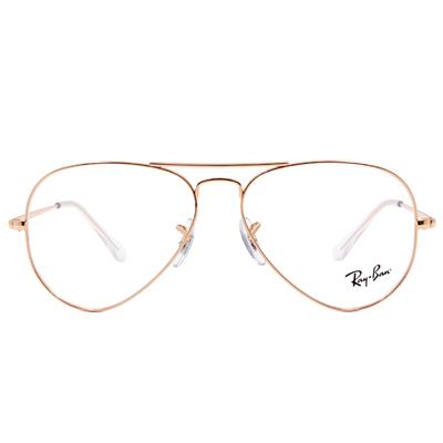 Ray Ban | 極簡飛官框眼鏡 玫瑰金