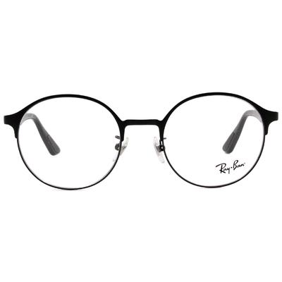 Ray Ban | 時尚圓半框眼鏡 霧黑