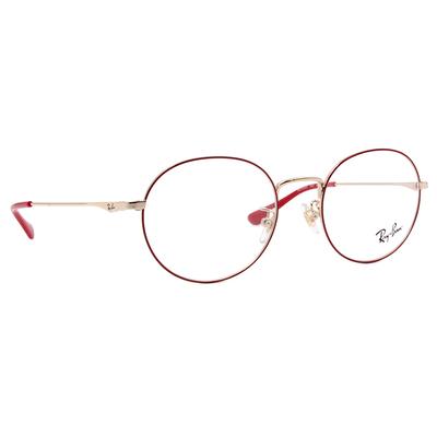 Ray Ban 雷朋│大方時髦 圓框眼鏡 莓果紅