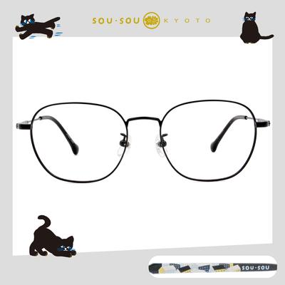 SOU・SOU l 北の國 大方框眼鏡✿星空黑