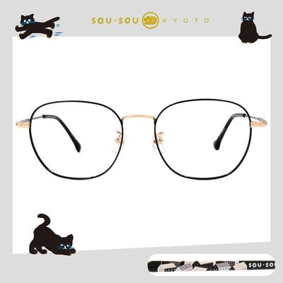 SOU・SOU l 北の國 大方框眼鏡✿亮麗黑