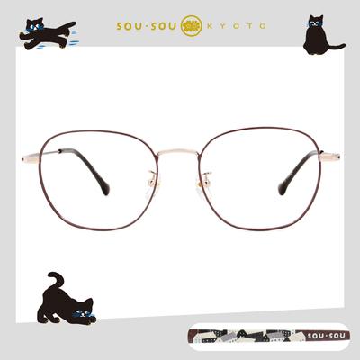 SOU・SOU l 北の國 大方框眼鏡✿棕紅色