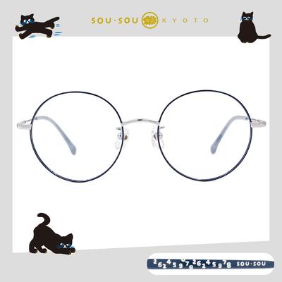 SOU・SOU l 玩味十數 圓框眼鏡✿文雅藍