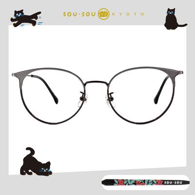 SOU・SOU l 南天竹 眉框眼鏡✿銀河黑