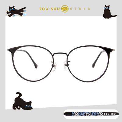 SOU・SOU l 南天竹 眉框眼鏡✿氣質黑