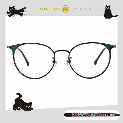 SOU・SOU l 南天竹 眉框眼鏡✿神秘藍