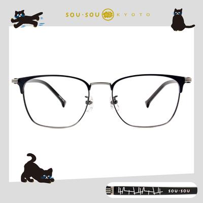 SOU・SOU l 滿天鳶鳥 眉框眼鏡✿霧面藍