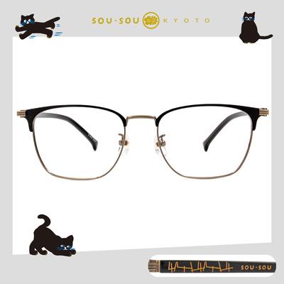 SOU・SOU l 滿天鳶鳥 眉框眼鏡✿鋼琴黑