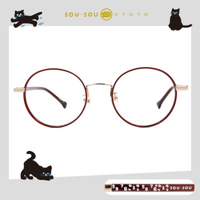 SOU・SOU l 翻玩數字 圓框眼鏡✿酒釀紅