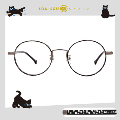 SOU・SOU l 翻玩數字 圓框眼鏡✿搖滾黑