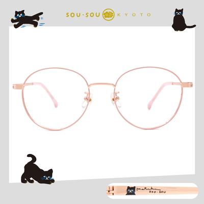 SOU・SOU l 玩耍的貓 波士頓框眼鏡✿俏皮粉