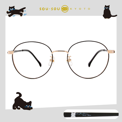 SOU・SOU l 玩耍的貓 波士頓框眼鏡✿質感黑