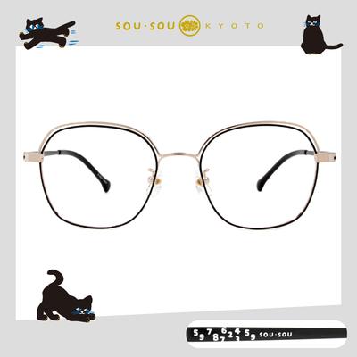 SOU・SOU l 十數 雙層線條眼鏡✿夜空黑