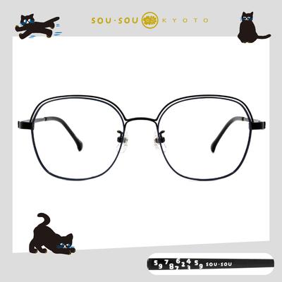SOU・SOU l 十數 雙層線條眼鏡✿精銳藍