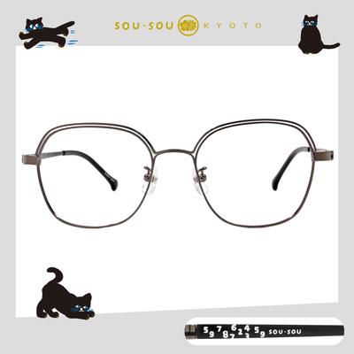 SOU・SOU l 十數 雙層線條眼鏡✿科技銀