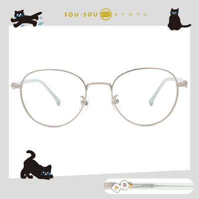 SOU・SOU l 山茶花 波士頓框眼鏡✿湖水綠