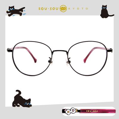SOU・SOU l 山茶花 波士頓框眼鏡✿霧黑紫