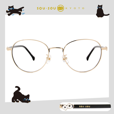 SOU・SOU l 山茶花 波士頓框眼鏡✿酷炫銀