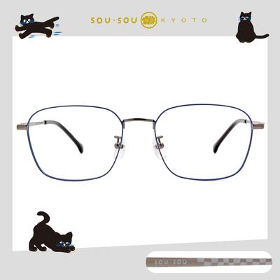 SOU・SOU l 棋盤格 大方框眼鏡✿深海藍