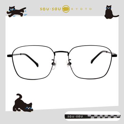 SOU・SOU l 棋盤格 大方框眼鏡✿石墨黑
