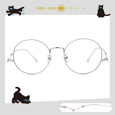 SOU・SOU l 心花怒放 圓框眼鏡✿天空藍