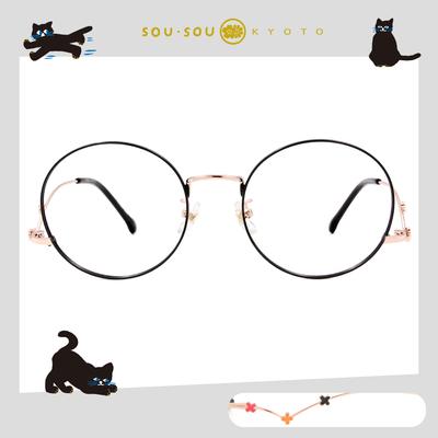SOU・SOU l 心花怒放 圓框眼鏡✿黑玫金
