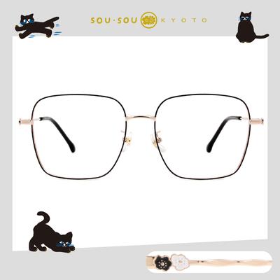SOU・SOU l 睫毛彎彎 大方框眼鏡✿銀黑色
