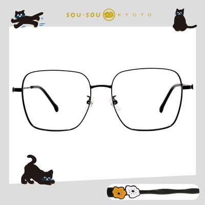 SOU・SOU l 睫毛彎彎 大方框眼鏡✿鋼琴黑