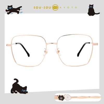 SOU・SOU l 睫毛彎彎 大方框眼鏡✿復古金