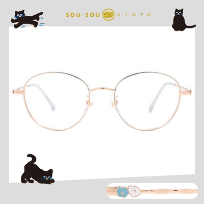 SOU・SOU l 復古微笑 圓框眼鏡✿可爾必思
