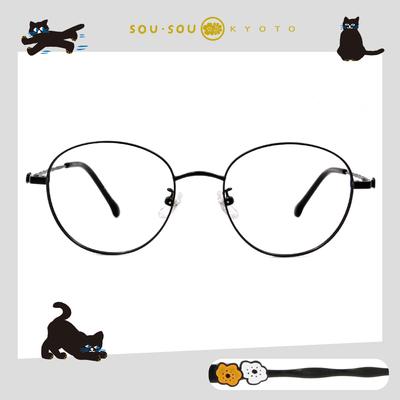 SOU・SOU l 復古微笑 圓框眼鏡✿黑眼豆豆
