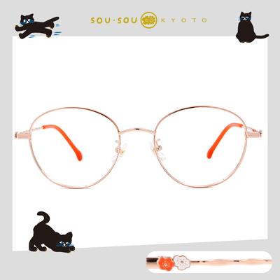 SOU・SOU l 復古微笑 圓框眼鏡✿橘子汽水