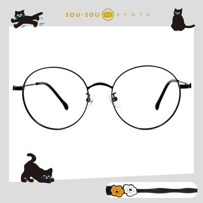 SOU・SOU l 復古微笑 圓框眼鏡✿霧面黑