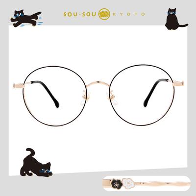 SOU・SOU l 復古微笑 圓框眼鏡✿亮黑銀