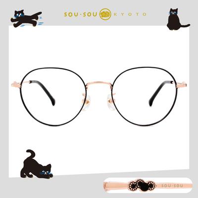SOU・SOU l 圓與小菊 橢圓框眼鏡✿亮黑金