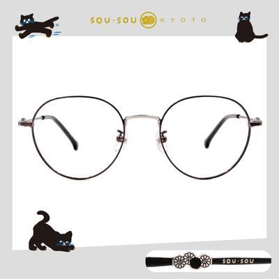 SOU・SOU l 圓與小菊 橢圓框眼鏡✿率性黑