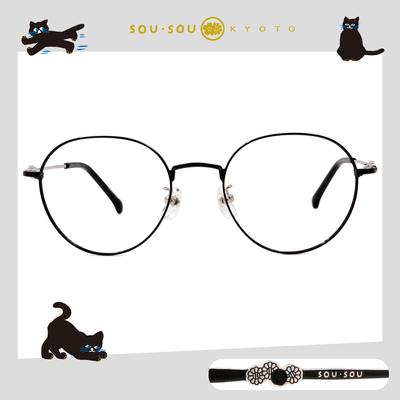 SOU・SOU l 圓與小菊 橢圓框眼鏡✿玄鐵黑