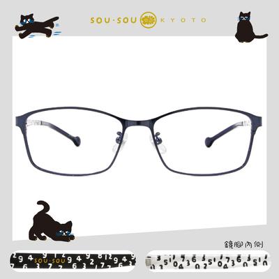 SOU・SOU l 點點十數 長方框眼鏡✿光輝藍