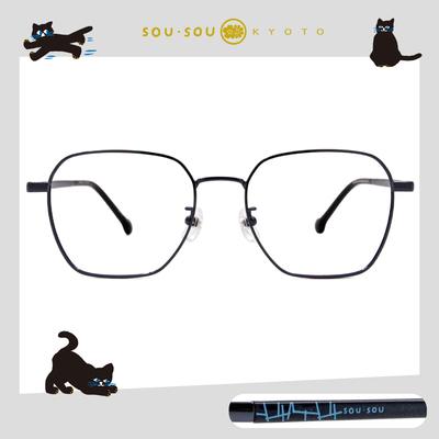 SOU・SOU l 細數鳶鳥 大方框眼鏡✿寶石藍