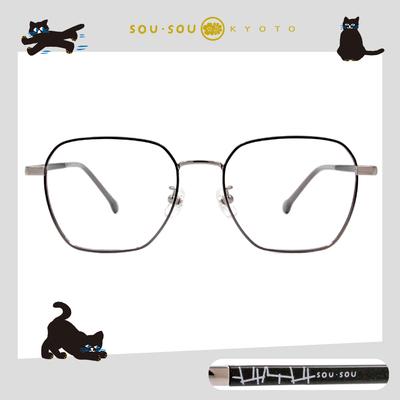 SOU・SOU l 細數鳶鳥 大方框眼鏡✿沉穩灰