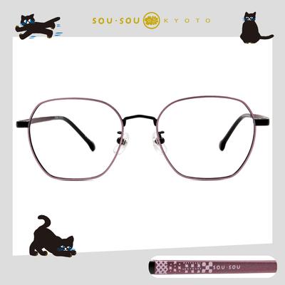 SOU・SOU l 幸運菓子 多邊框眼鏡✿新貴紫