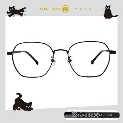SOU・SOU l 幸運菓子 多邊框眼鏡✿尊貴黑