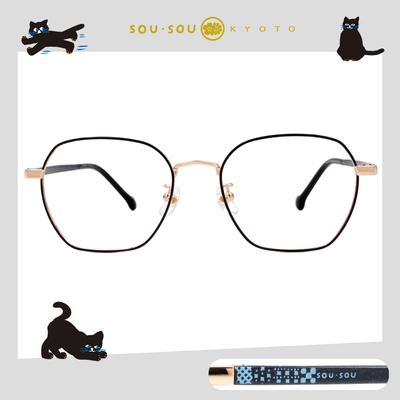 SOU・SOU l 幸運菓子 多邊框眼鏡✿尊貴藍